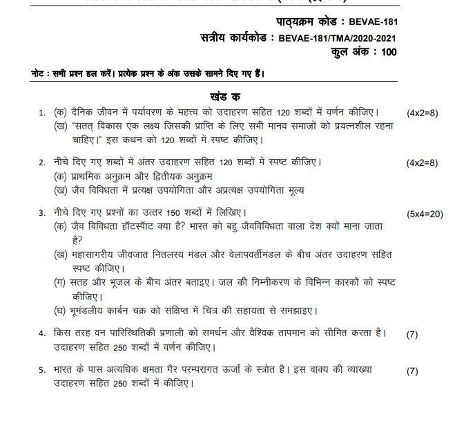 IGNOU BEVAE 181 QUESTION PART 1 2020-21