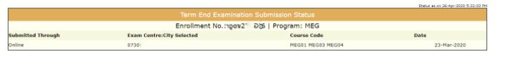 ignou exam form status
