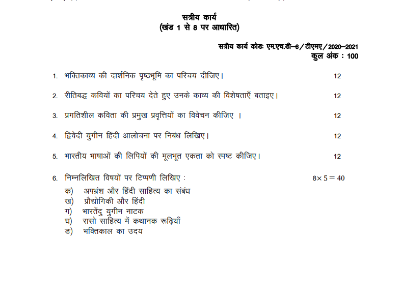ignou mhd 6 assignment 2020-21