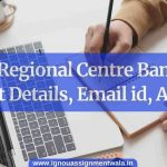 IGNOU Regional Centre Bangalore, Contact Details, Email id, Address