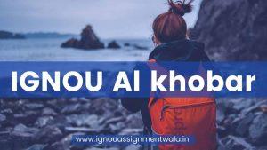 Read more about the article IGNOU Al khobar