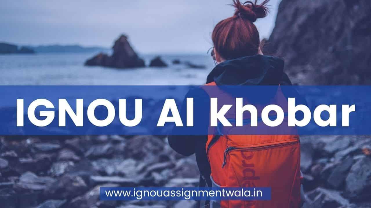 IGNOU Al khobar