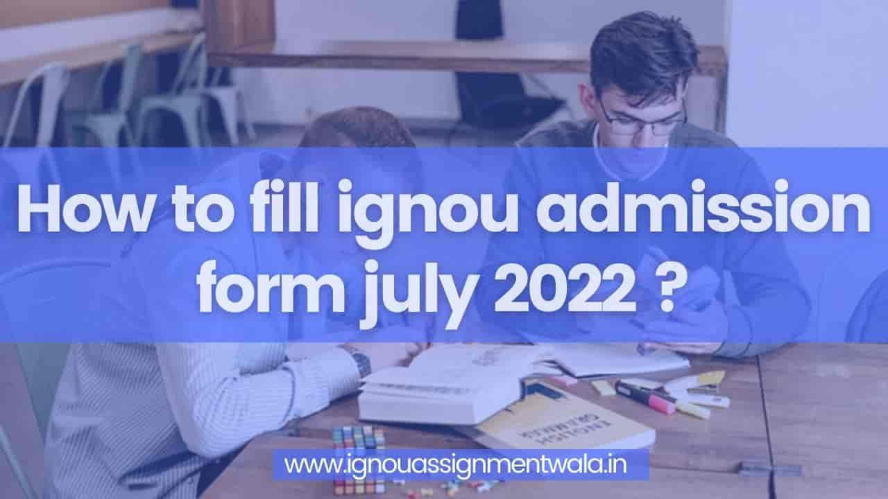You are currently viewing How to fill ignou admission form july 2022