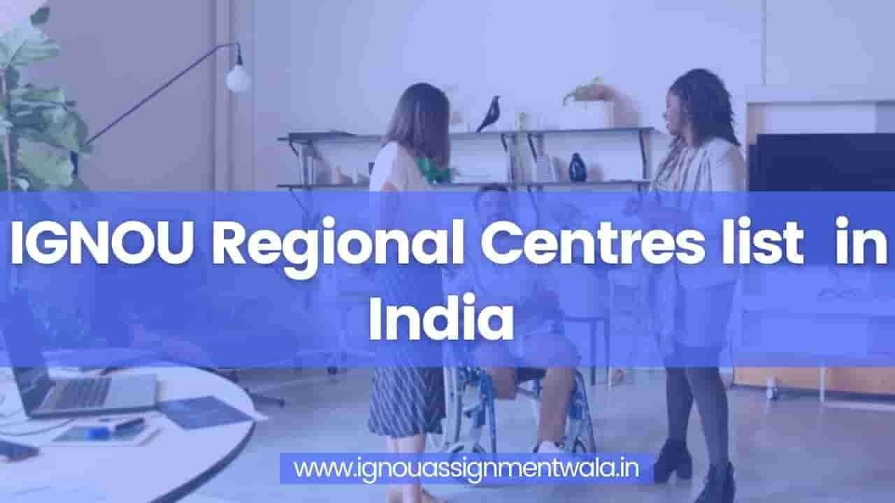 You are currently viewing IGNOU Regional centres list  in india