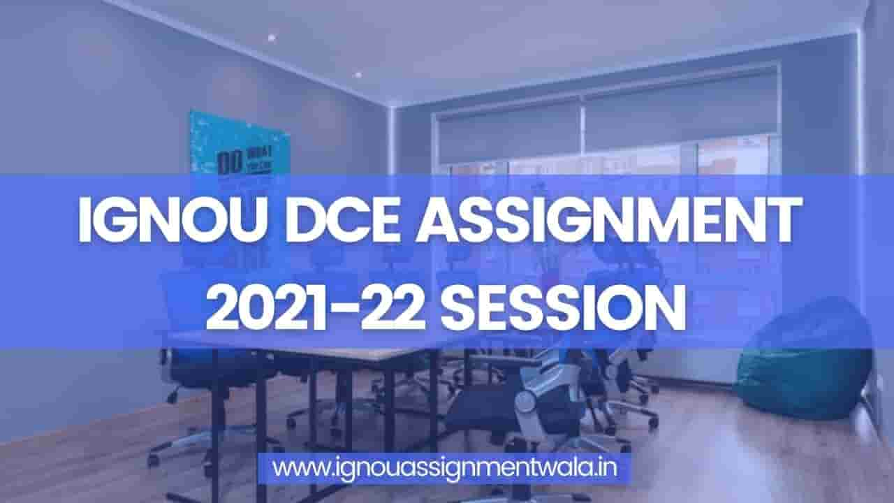 Read more about the article IGNOU DCE Course ,Eligibility Criteria, Duration & More